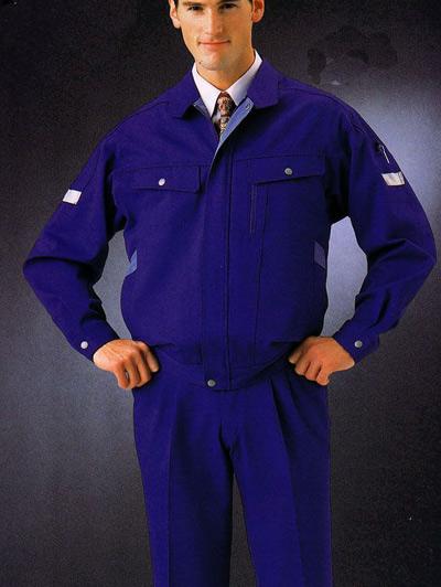 深紫色长袖工作服
