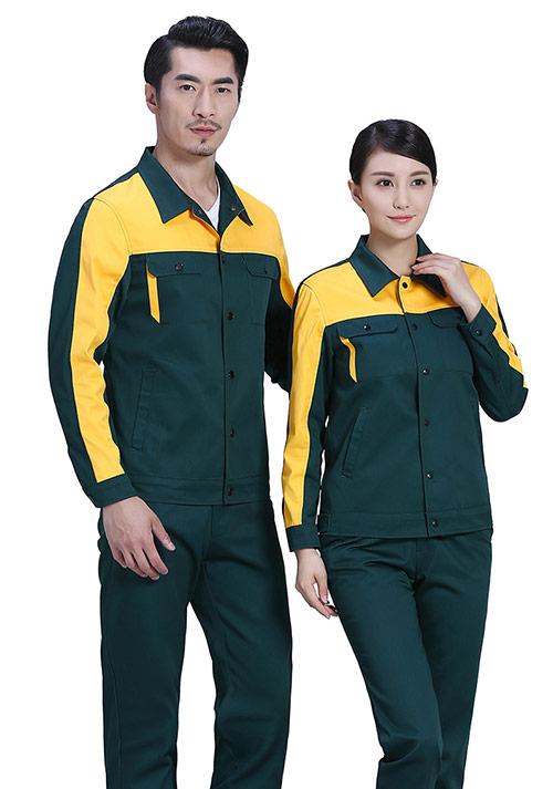 墨绿色长袖工作服