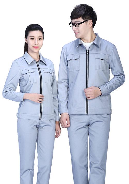 银灰长袖工作服