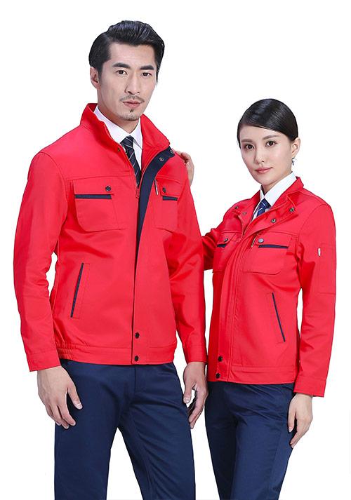 红色长袖工作服