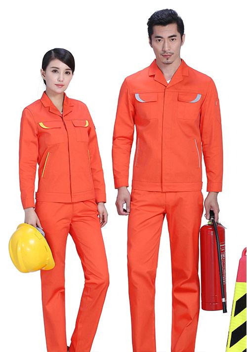 桔红劳保服工装