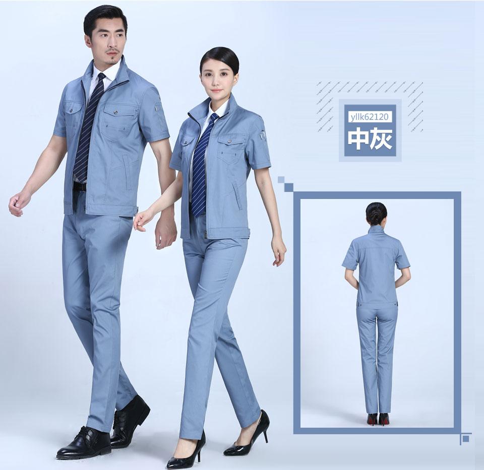 中灰色商务涤棉细斜夏季短袖工作服FY621