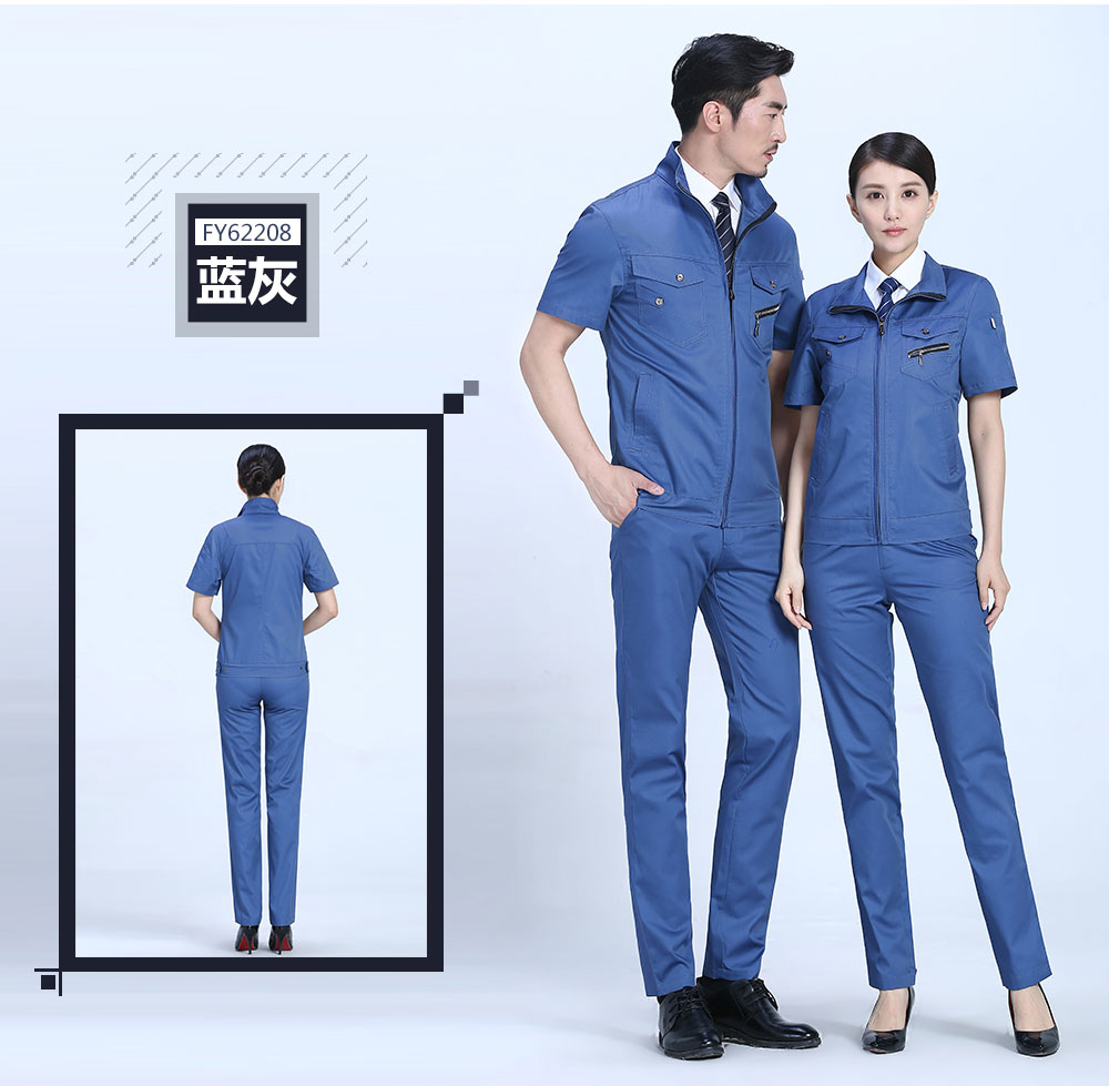 哈青色男女夏季涤棉细斜短袖工作服FY622