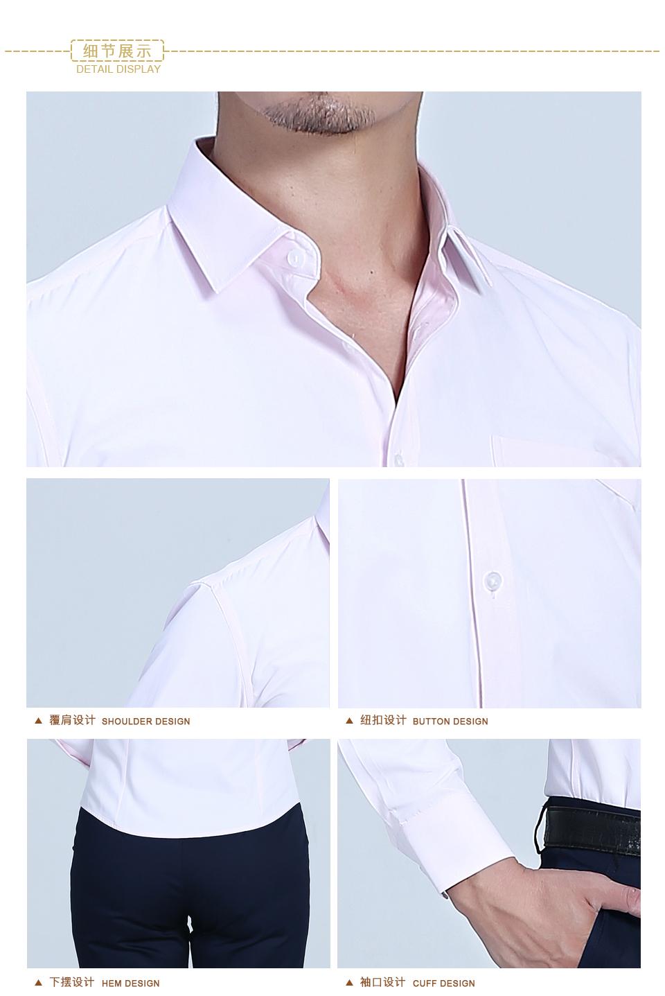 新款粉色商务长袖衬衫