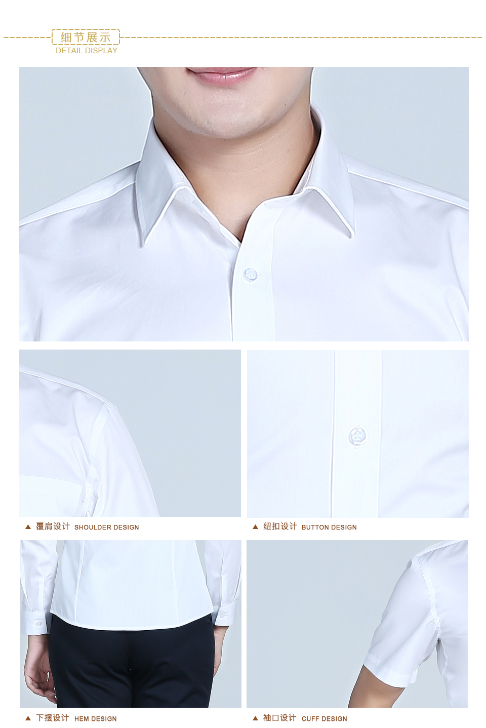 新款白色男全棉白色正装短袖衬衫