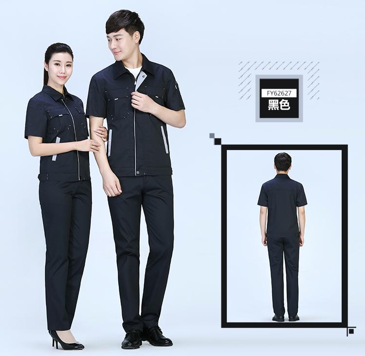 防静电连体服的优势是什么,定做时应该注意哪些
