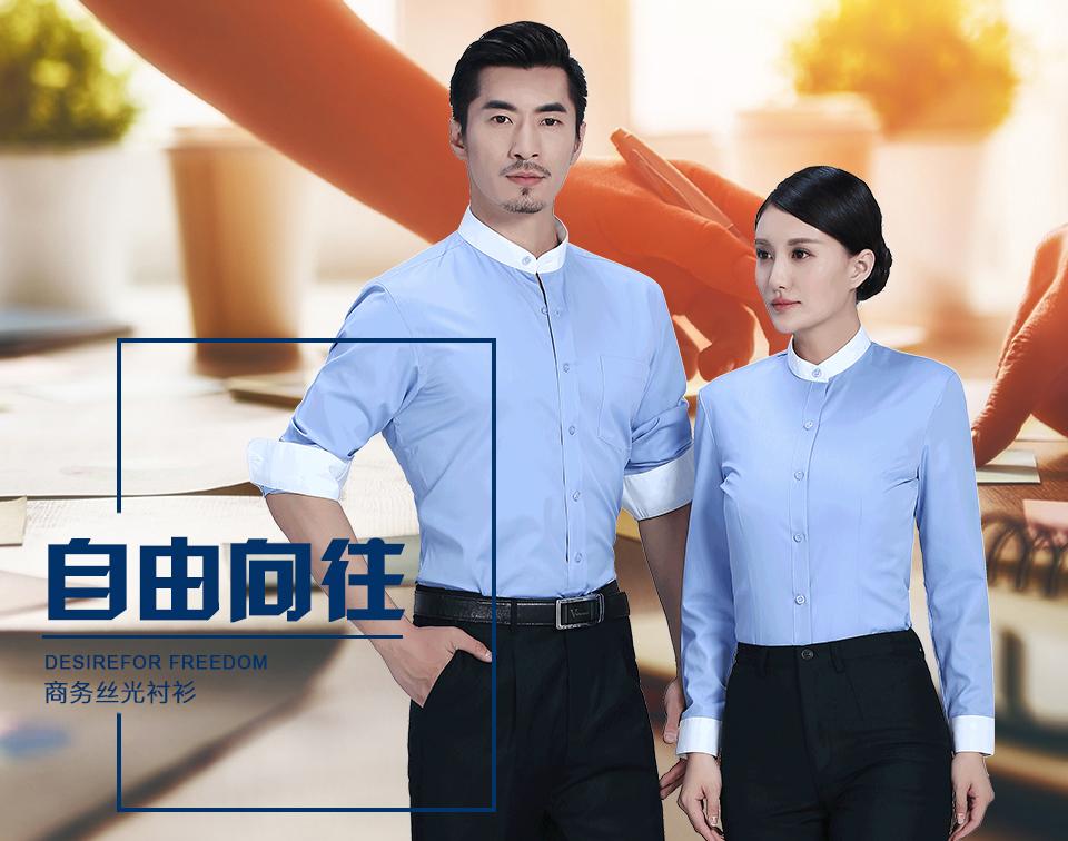 长袖衬衫的洗涤方法,长袖衬衫应该如何保养