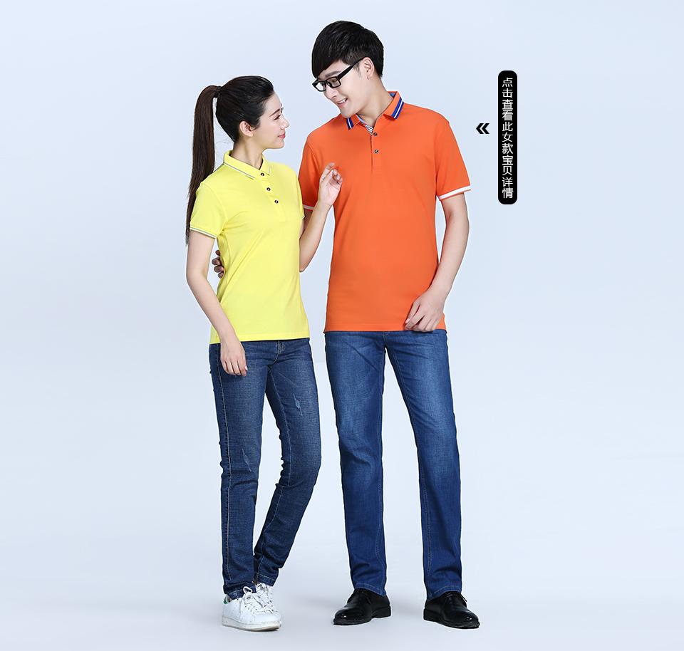 定制T恤如何挑选,定制T恤配什么颜色好看