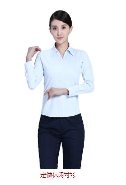 定制衬衫为什么受欢迎?定制衬衫的好处是什么?